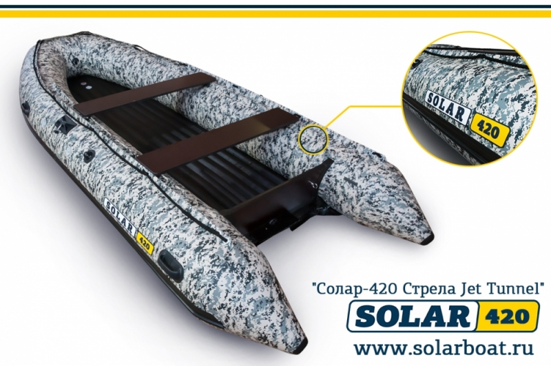 SOLAR 420 Стрела Jet Tunnel с фальшбортом