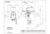 Лодочный мотор Suzuki DF5A