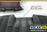 SOLAR 420 Стрела Jet Tunnel